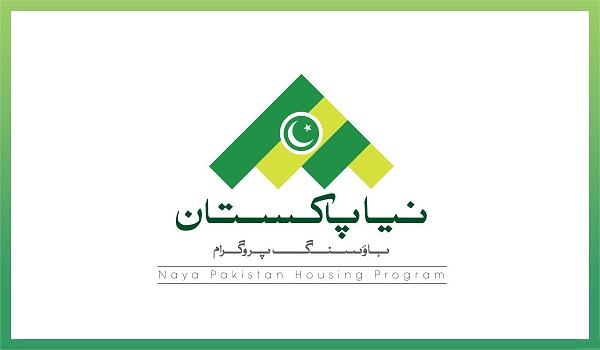 How to Apply for the Naya Pakistan Housing Program