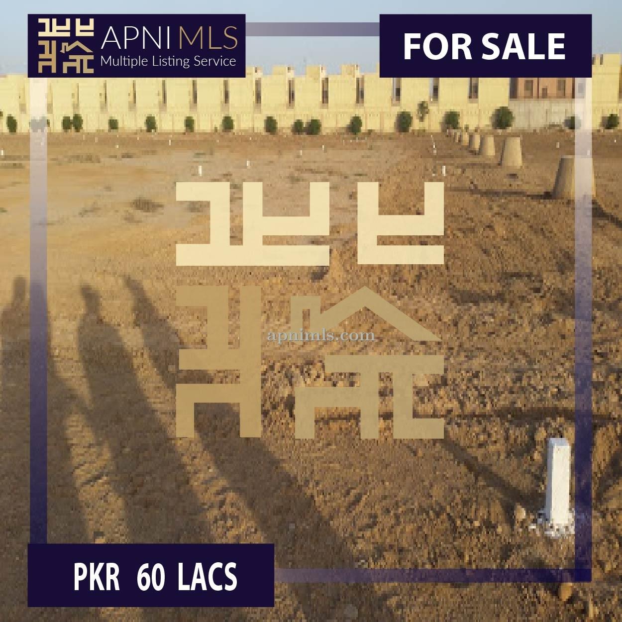 120 Sq,Yards  scheme 33  Karachi Near Gulshan e Maymar ,  Karachi