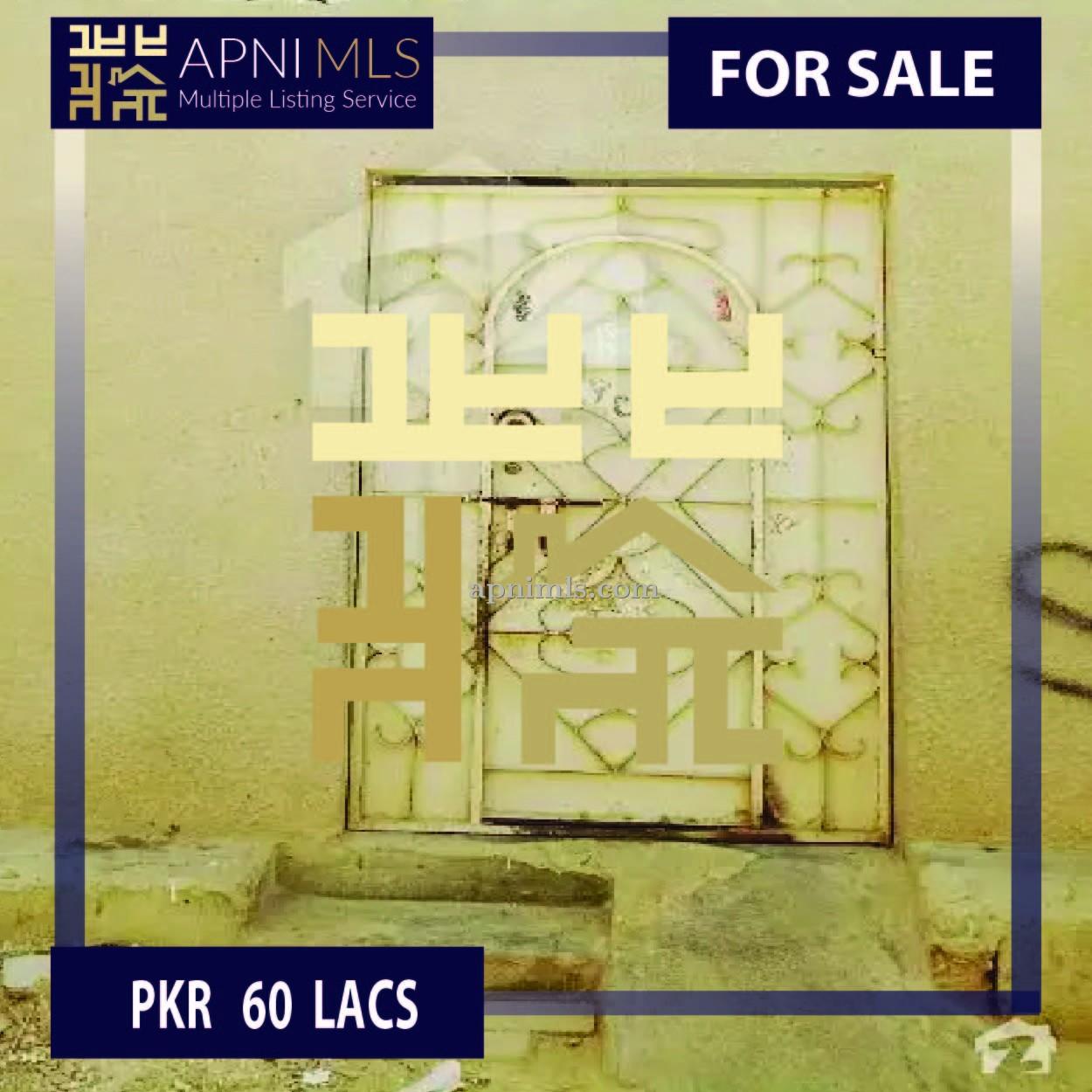 60 Sq Yards ,House 04 Room Sector 5/F Sindhi Hotel New Karachi  ,  Karachi